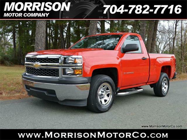 2014 Chevrolet Silverado | 932931