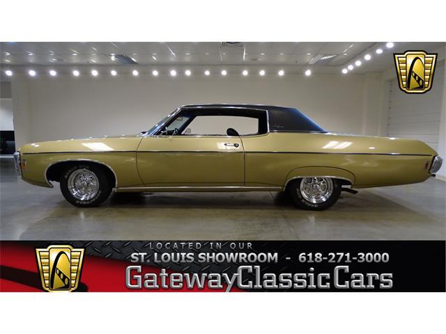 1969 Chevrolet Impala | 930296