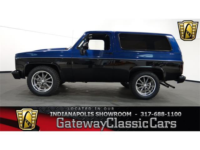 1982 GMC 1500   933115