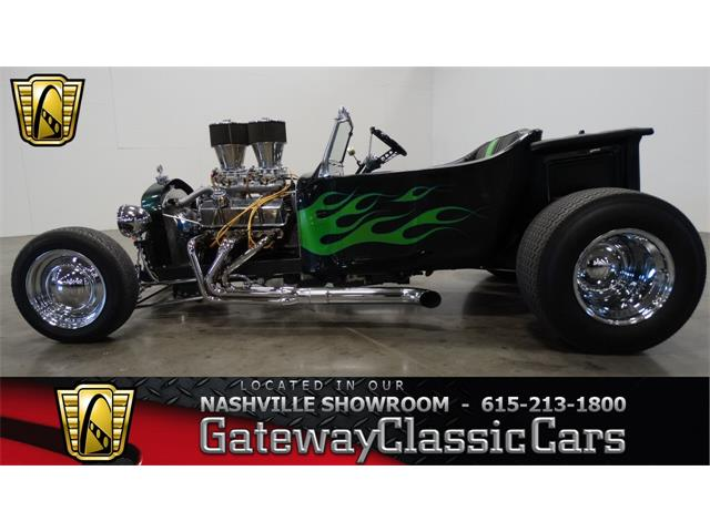 1924 Ford Roadster | 933120