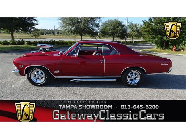 1966 Chevrolet Chevelle | 933145