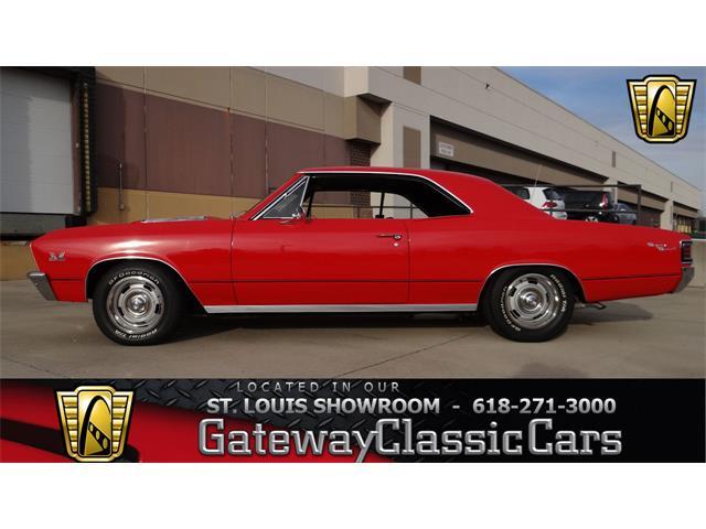 1967 Chevrolet Chevelle | 933422