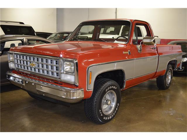 1980 Chevrolet C/K 10   934080