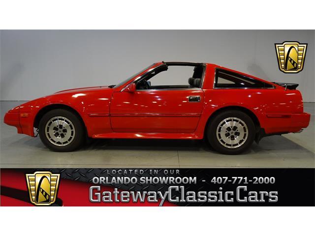 1986 Nissan 300ZX | 934381