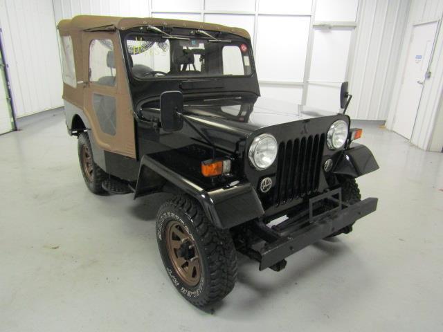 1990 Mitsubishi Jeep   934500