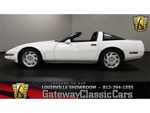 1992 Chevrolet Corvette | 934858