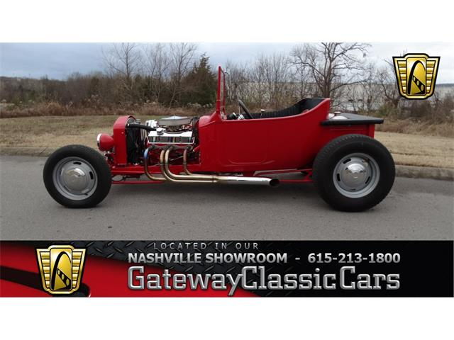 1923 Ford Model T | 934877