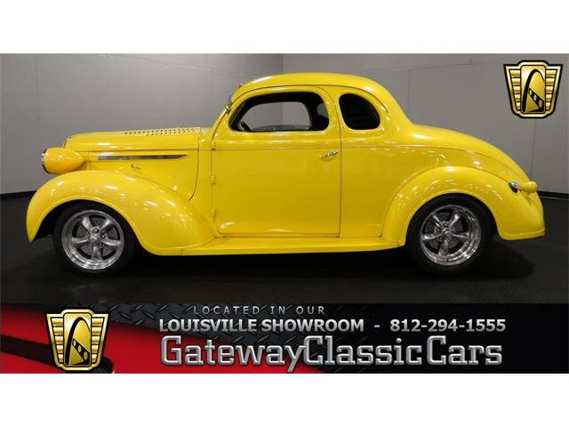 1937 Plymouth Coupe | 936107