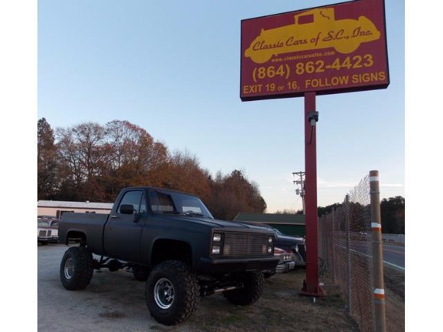 1986 Chevrolet C/K 10 | 936346