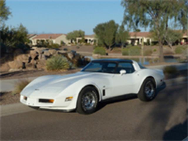 1980 Chevrolet Corvette | 936422