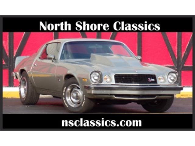 1977 Chevrolet Camaro | 930816