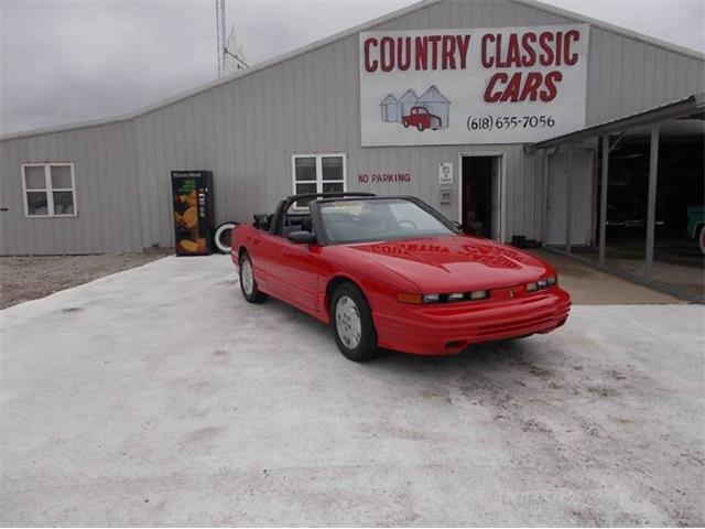 1994 Oldsmobile Cutlass Supreme | 938724