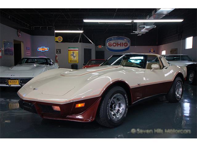 1979 Chevrolet Corvette | 939033