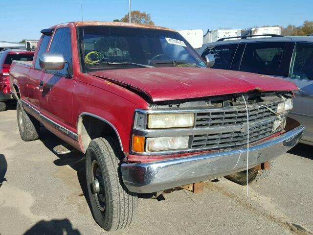 1990 Chevrolet C/K 1500 | 941104