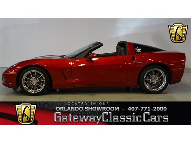 2013 Chevrolet Corvette | 942289