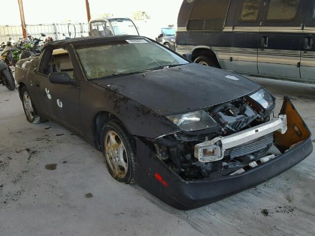 1993 Nissan 300ZX | 942472
