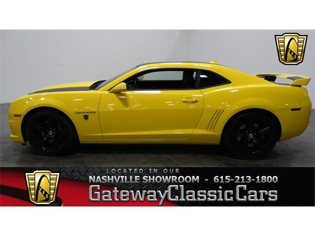2012 Chevrolet Camaro | 943243