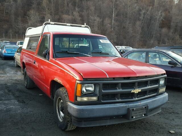 1993 Chevrolet C/K 1500 | 943609