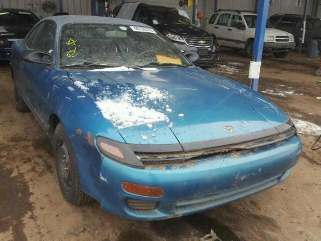 1993 Toyota Celica | 943646