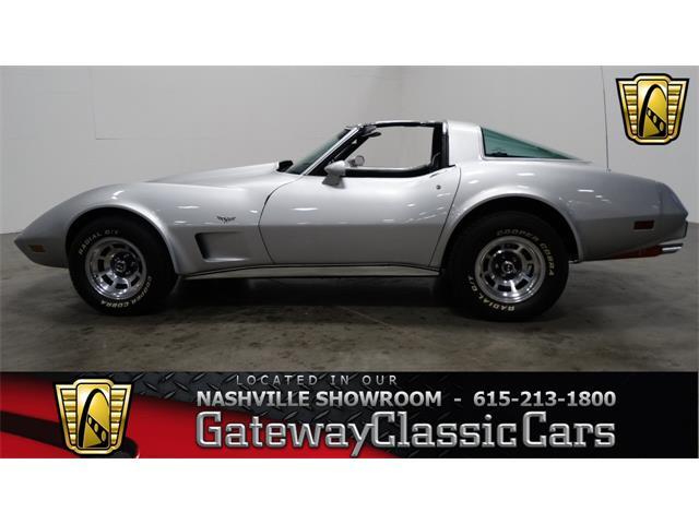 1979 Chevrolet Corvette | 943853