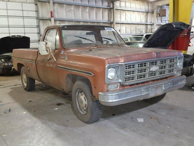 1977 Chevrolet Pickup | 944622