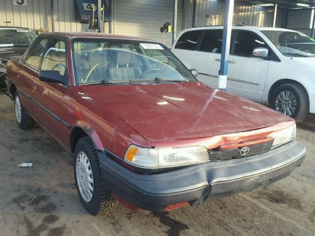1990 Toyota Camry | 944858