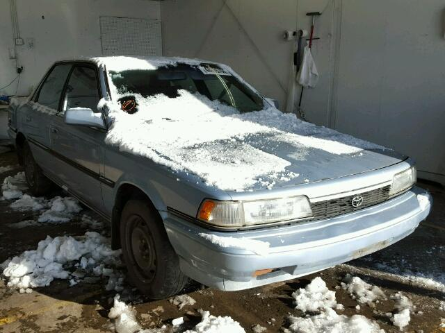 1990 Toyota Camry | 944868