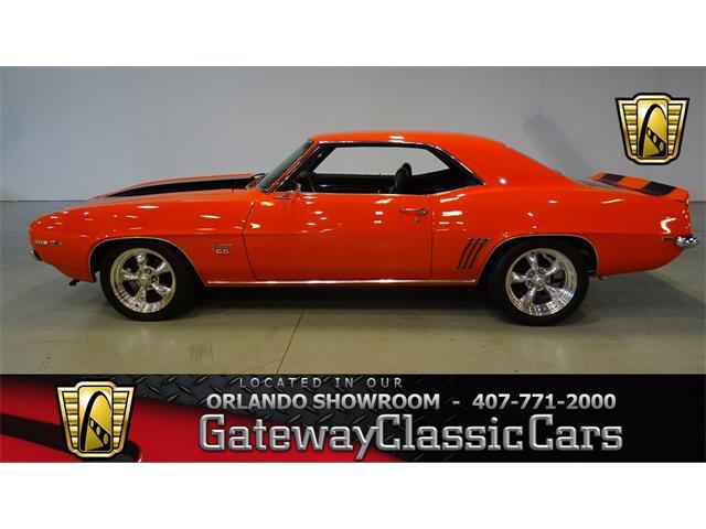 1969 Chevrolet Camaro | 945248