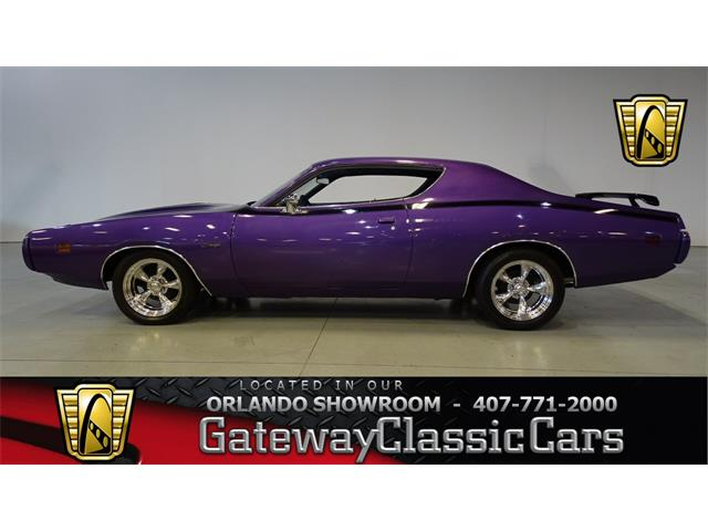 1971 Dodge Charger | 945249