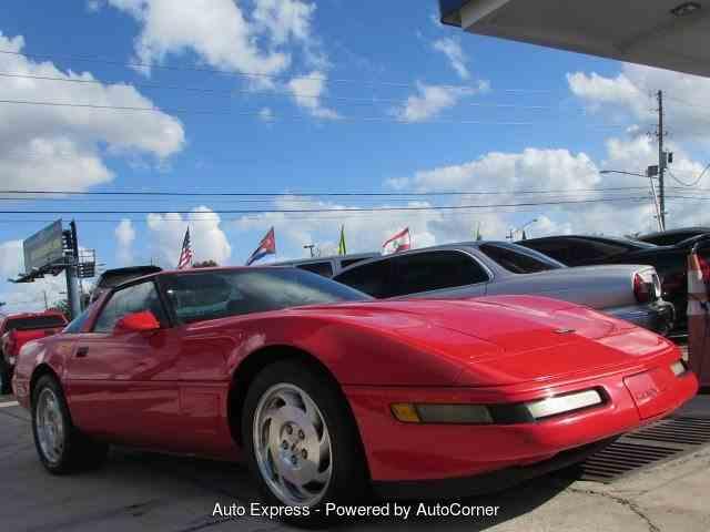 1995 Chevrolet Corvette | 947277
