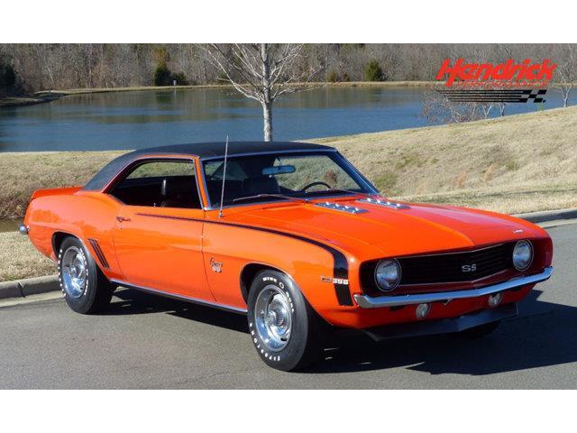 1969 Chevrolet Camaro SS | 947695