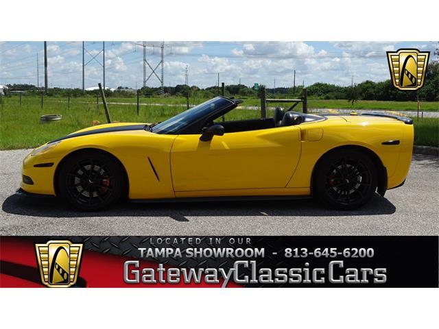 2005 Chevrolet Corvette   951000