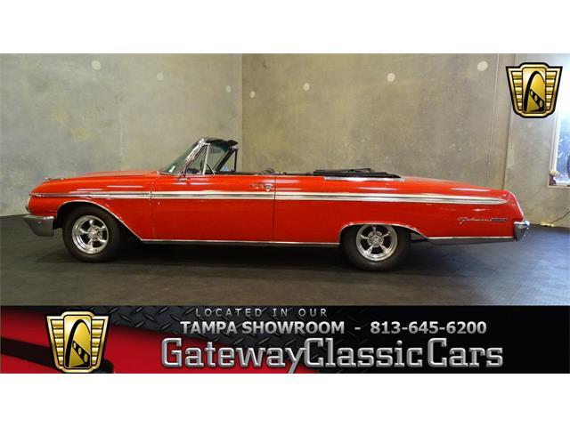 1962 Ford Galaxie | 951001