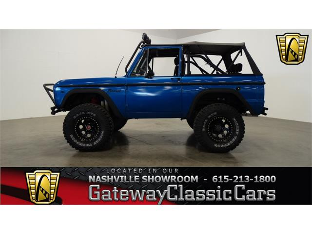 1971 Ford Bronco   951021