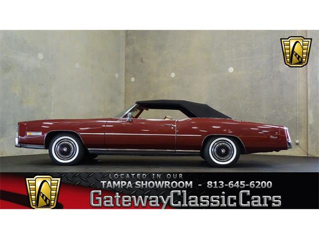 1976 Cadillac Eldorado | 951053