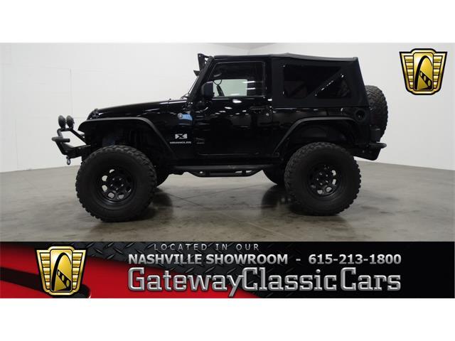 2008 Jeep Wrangler   951104