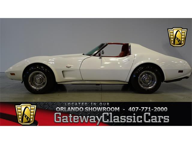 1977 Chevrolet Corvette | 951165