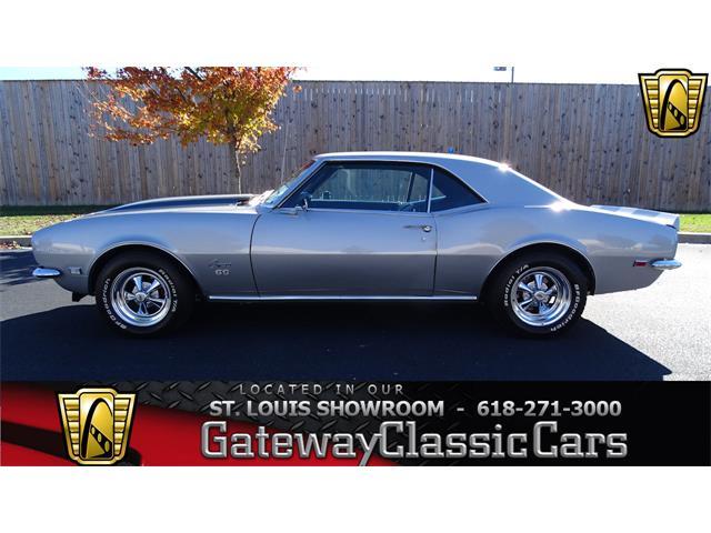 1968 Chevrolet Camaro | 951171