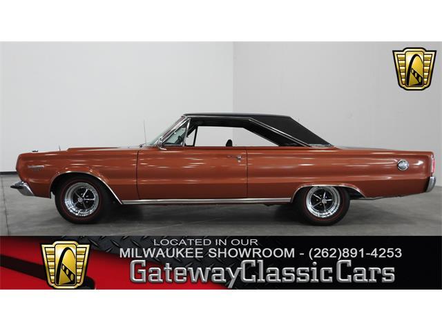 1967 Plymouth GTX | 951205