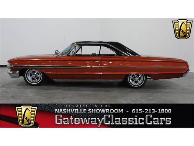 1964 Ford Galaxie | 951275