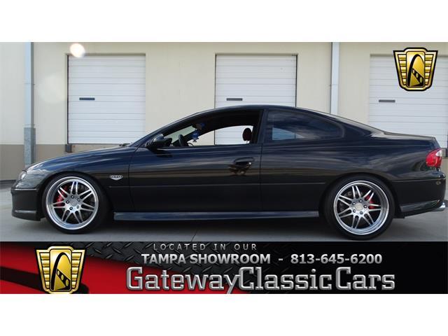 2005 Pontiac GTO   951319