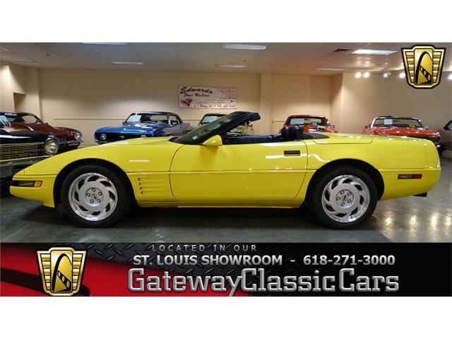 1992 Chevrolet Corvette | 951537