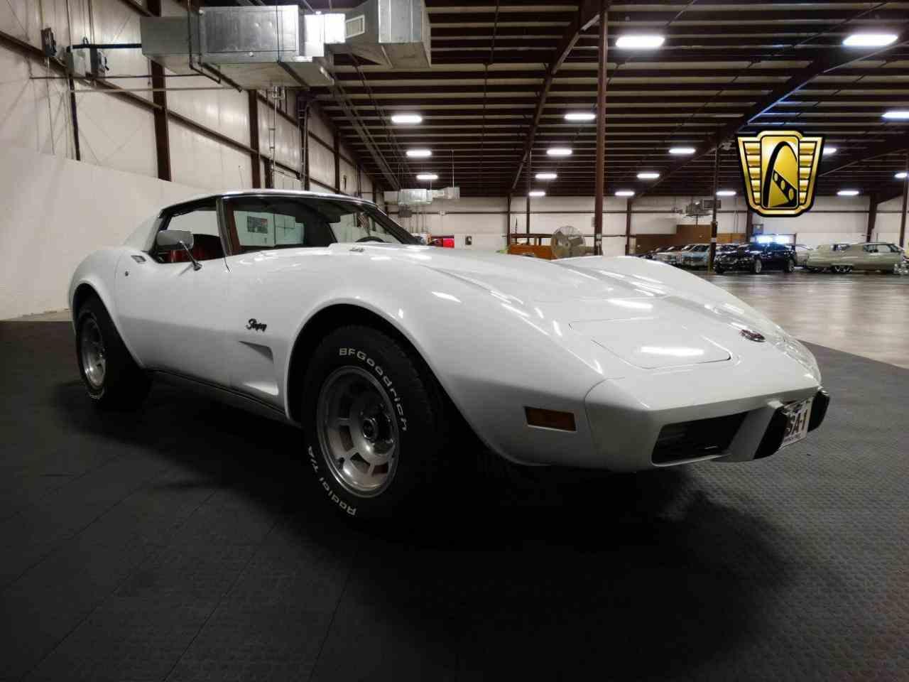 Large Picture of '76 Corvette - KEBQ