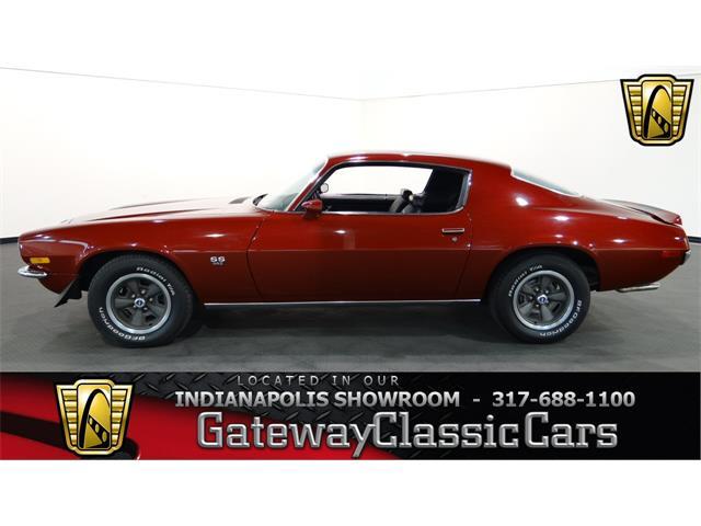 1970 Chevrolet Camaro | 951912