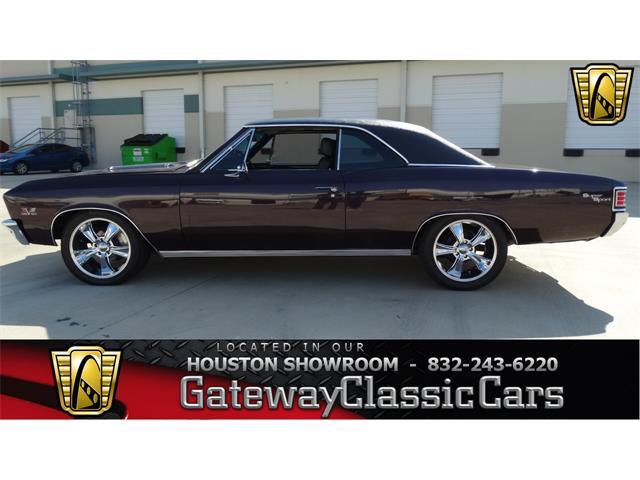 1967 Chevrolet Chevelle | 951925