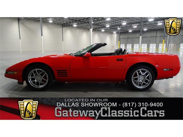 1994 Chevrolet Corvette | 952100