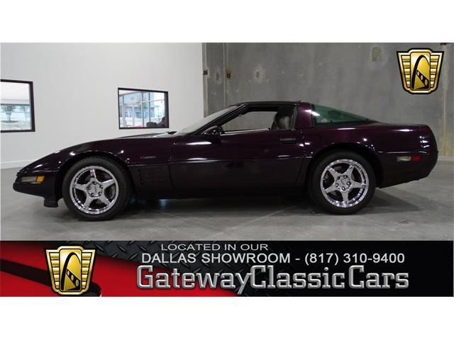1992 Chevrolet Corvette | 952129