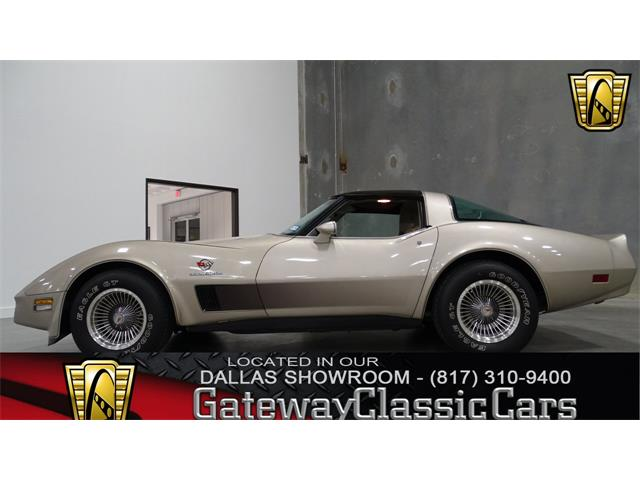 1982 Chevrolet Corvette | 952130