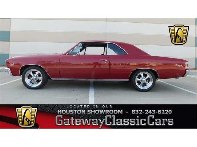 1967 Chevrolet Chevelle | 952233