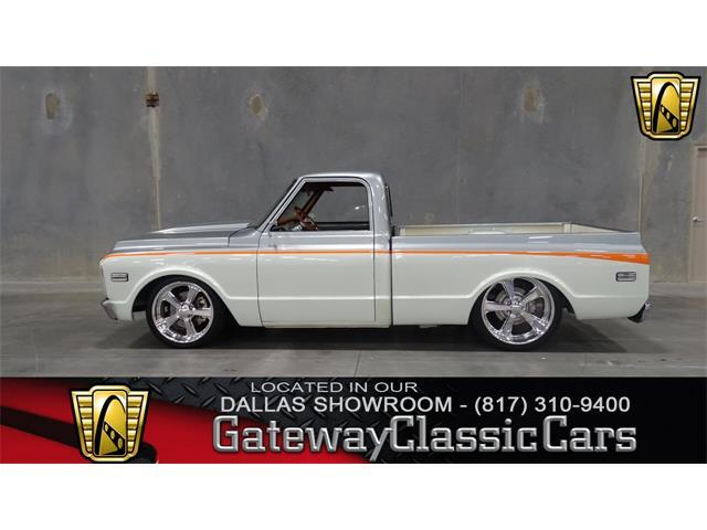 1971 Chevrolet C/K 10 | 952240